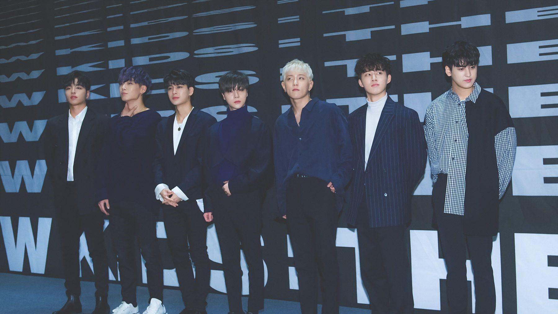 Do You Know About iKON MV? (iKON MV Quiz)