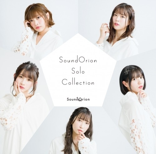 [Album] SoundOrion – SoundOrion Solo Collection