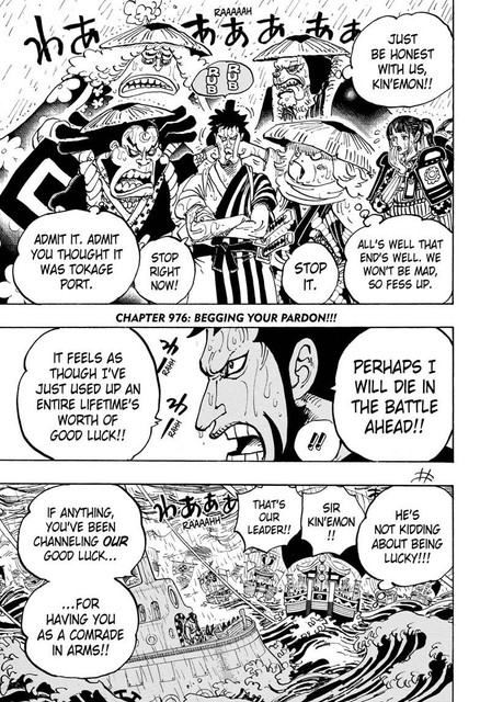 one-piece-chapter-976-03.jpg