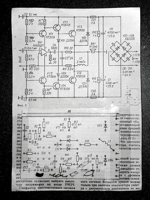 41-C74-B0-A-E0-E3-47-D3-B5-C9-0692289565-D8
