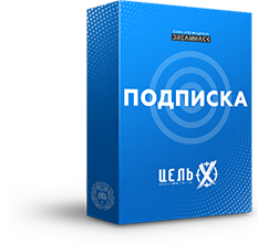 pack-subscription