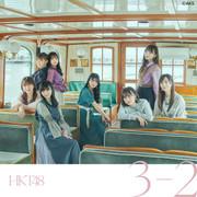 HKT48-3-2-Type-B