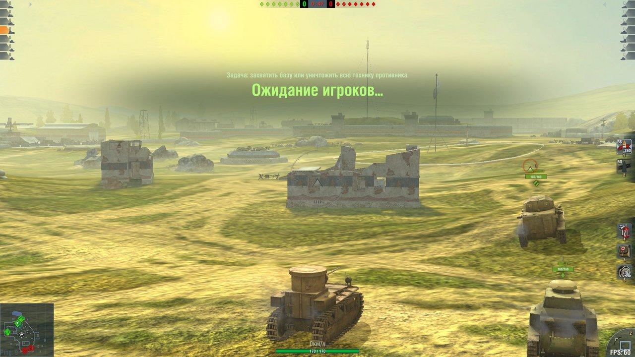 советы новичкам в World of Tanks Blitz