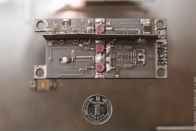 ARS-0065