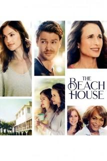 სახლი სანაპიროზე The Beach House