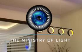 شركة وزارة النور