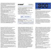 Instrukcija-Respirator-800