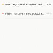Screenshot-2016-10-30-14-56-50