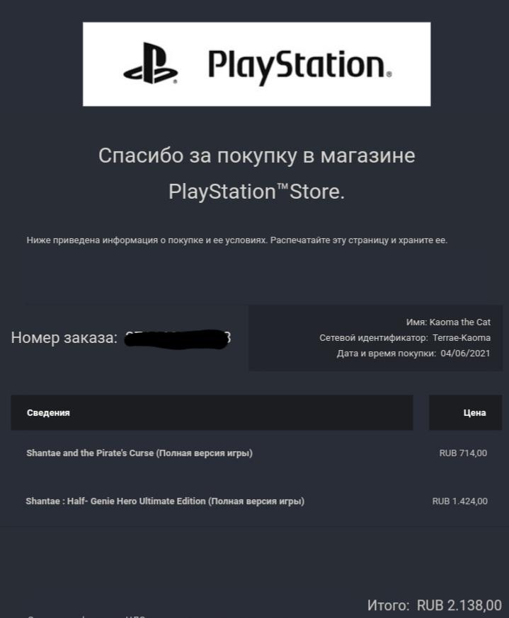 Screenshot-20210604-140249-Yandex-Mail.j
