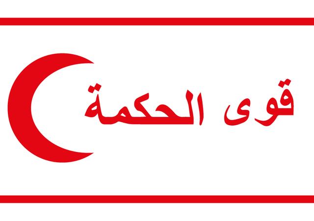muslimpeacev2.png