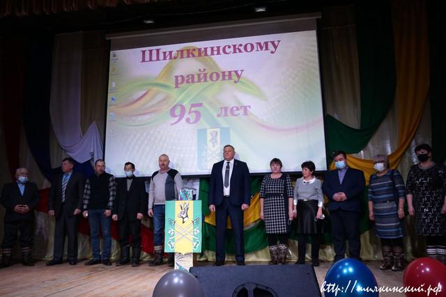 Otkritie-Goda95letiya-Rayona20-02-2021-24