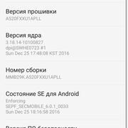 Screenshot-20170215-043350