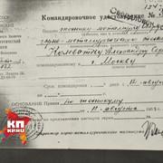 Alexander-Kolevatov-documents-57
