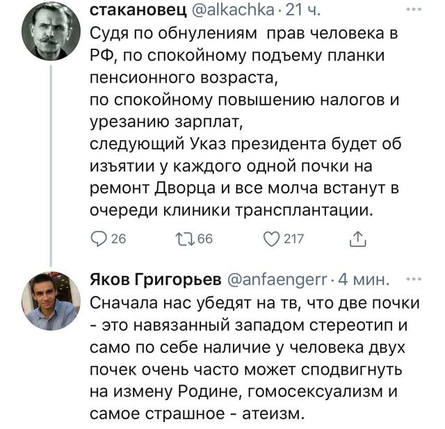 «У нас враги только одни — они сидят в Кремле»