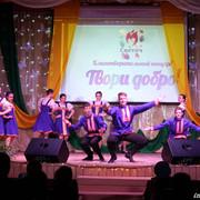 Tvori-Dobro-Koncert-Shilka-30-04-21-128