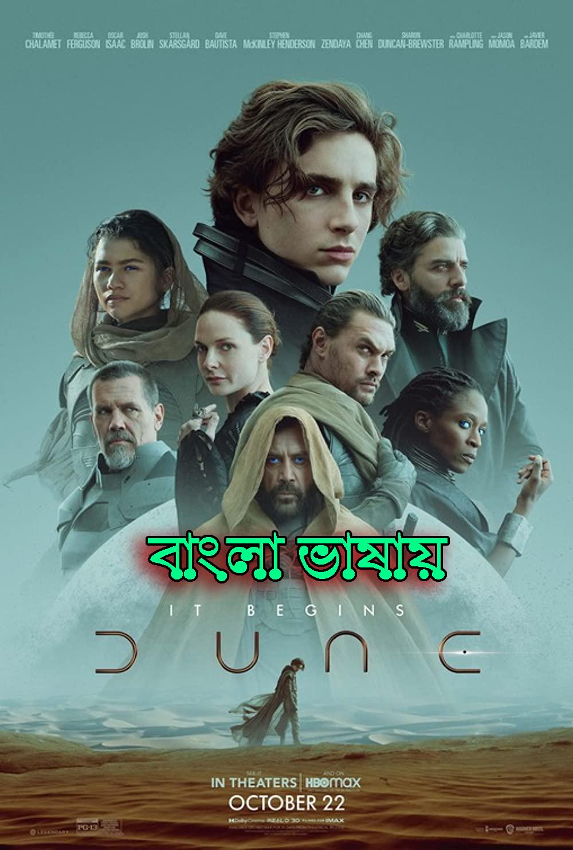 Dune (2021) Bengali Dubbed 720p HDRip 800MB Download