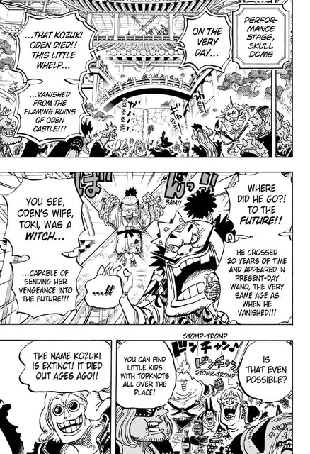 one-piece-chapter-984-07.jpg