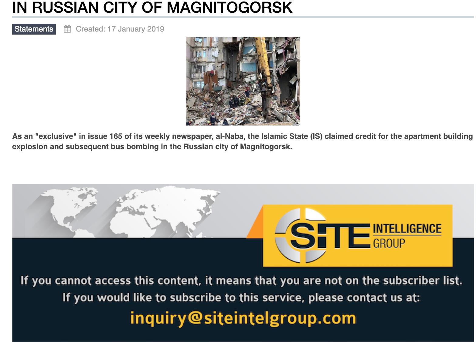 Это были теракты: ИГ ответственны за взрывы в Магнитогорске