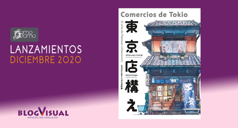 TOMODOMO-BANNER-2020-12.jpg