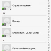 Screenshot-2015-06-14-19-51-08