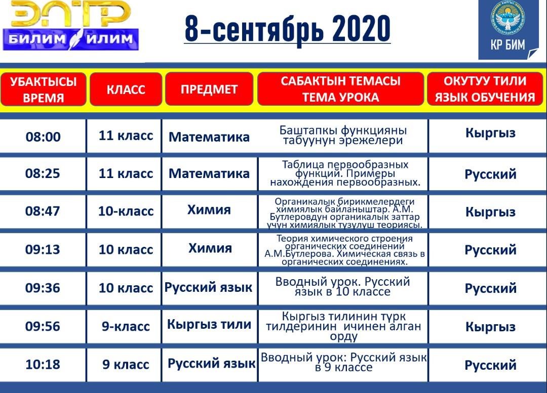 IMG-20200906-WA0011