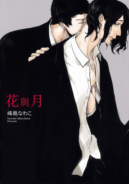 2020年5月漫畫新書書訊 Image