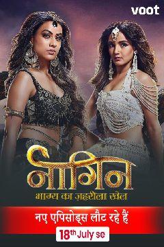 Naagin Season 4 (25th July 2020) Hindi 720p HDTV 450MB