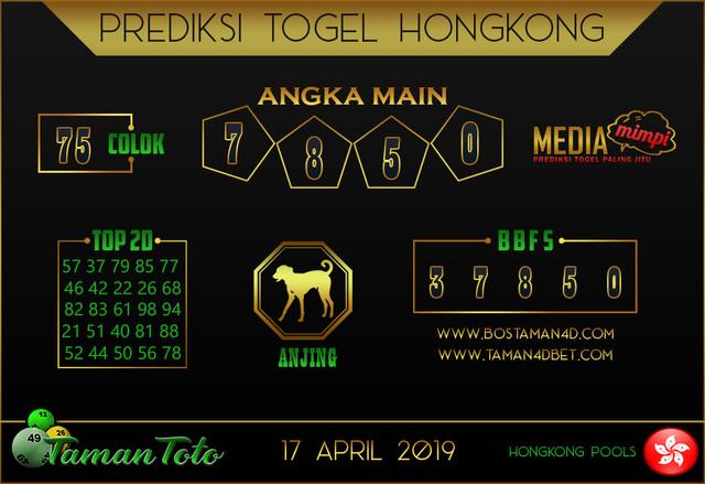 Prediksi Togel HONGKONG TAMAN TOTO 17 APRIL 2019