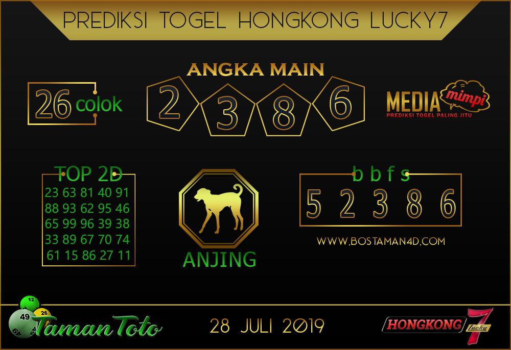Prediksi Togel HONGKONG LUCKY 7 TAMAN TOTO 28 JULI 2019