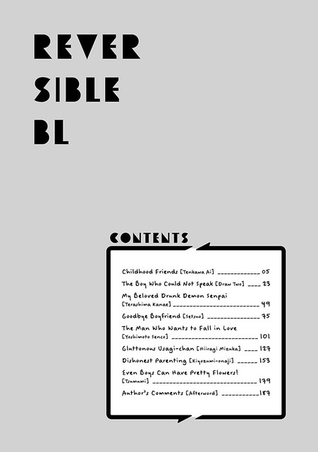 004 contents