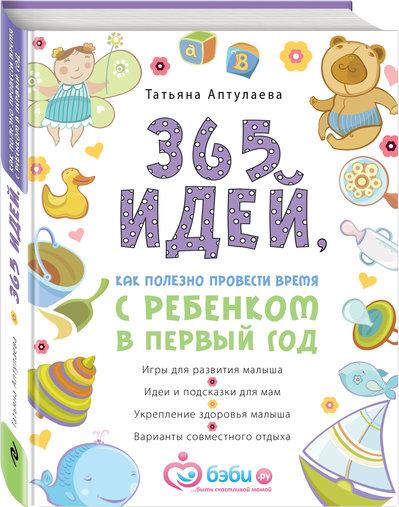 592c1ff2384e1f7b9b296486.jpg