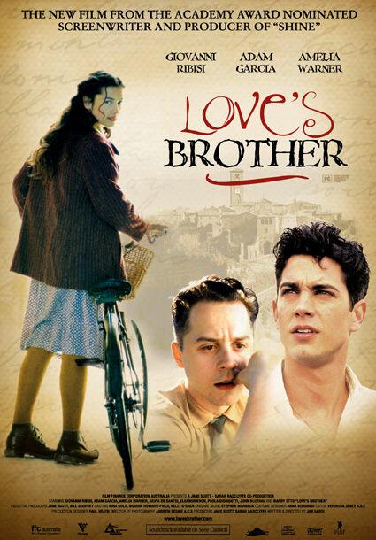 შეყვარებულის ძმა LOVE'S BROTHER