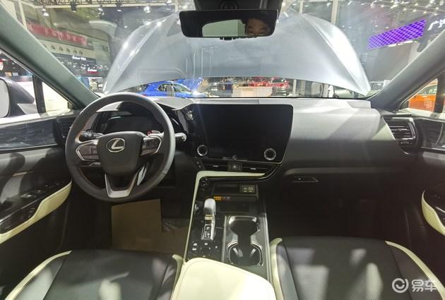2021 - [Lexus] NX II - Page 3 3940-E5-D2-E555-4571-AF10-87224934-C8-DC