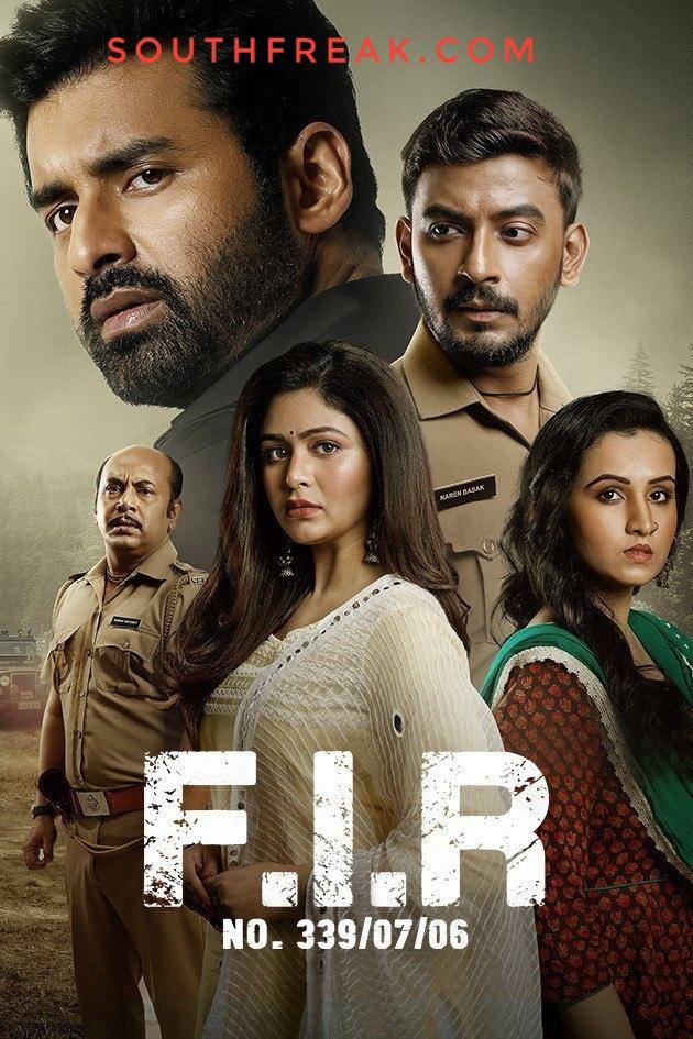 FIR 2021 Bengali Movie 720p WEB-DL 1.3GB