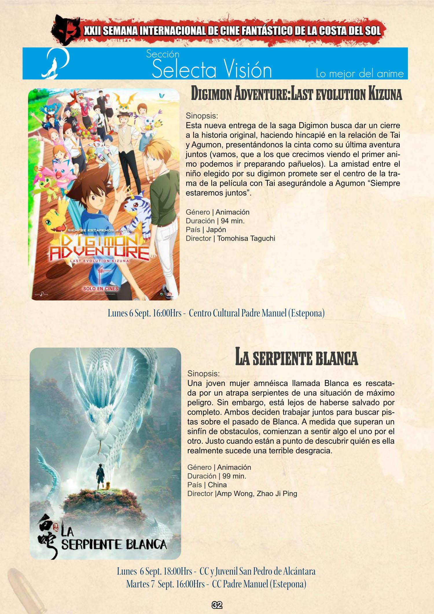 cat-logo-semana-de-cine-2021-web-032.jpg