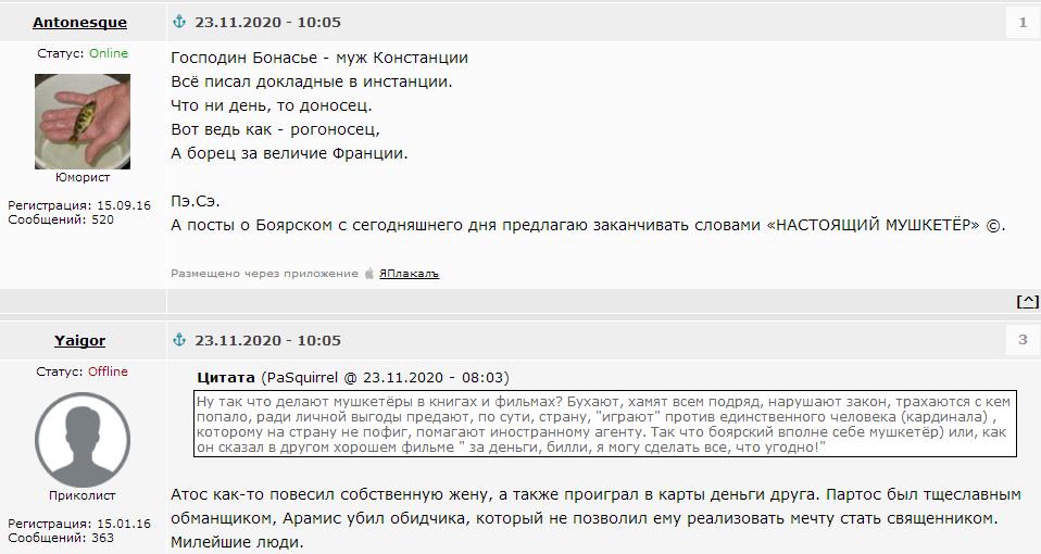 Screenshot-23