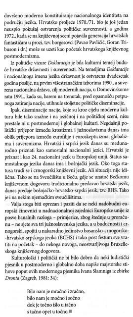 DEKLARACIJA 5