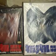 [VDS] Figurines PVC (Animés, jeux...) A-M Kill-la-Kill-Kiryuuin-Satsuki-18-Kamui-Junketsu-ver-Phat-Company-1