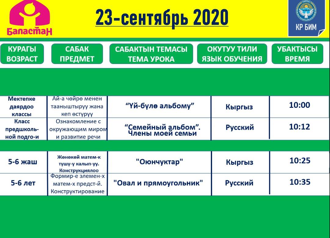 IMG-20200919-WA0019