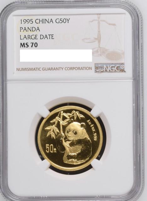 1995-half-oz-MS70-gold-panda-coin