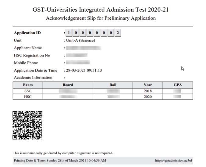 gst primary application acknowledgement slip
