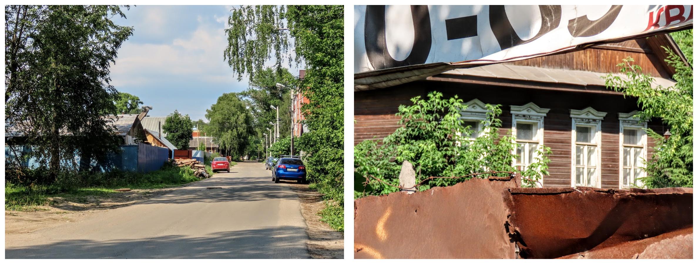 imgonline-com-ua-Collage-w-FOn7sh-Xf-So6a-Mq