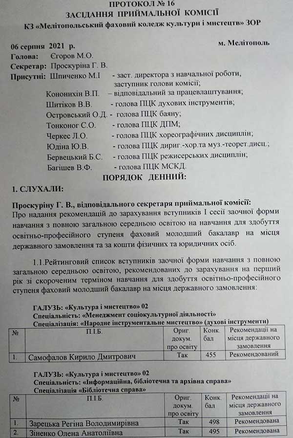2021-08-06-1