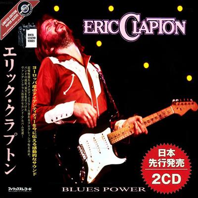 ARTIST: Eric ClaptonALBUM / TITLE: Blues Power (Compilation, 2CD) (Bootleg)