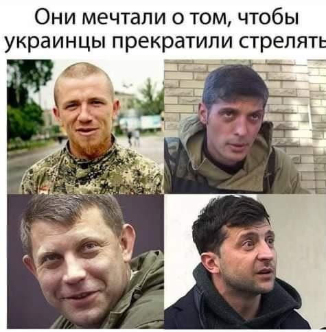 С начала суток враг шесть раз нарушил режим прекращения огня, один боец получил боевые травмы, - пресс-центр ОС - Цензор.НЕТ 3851