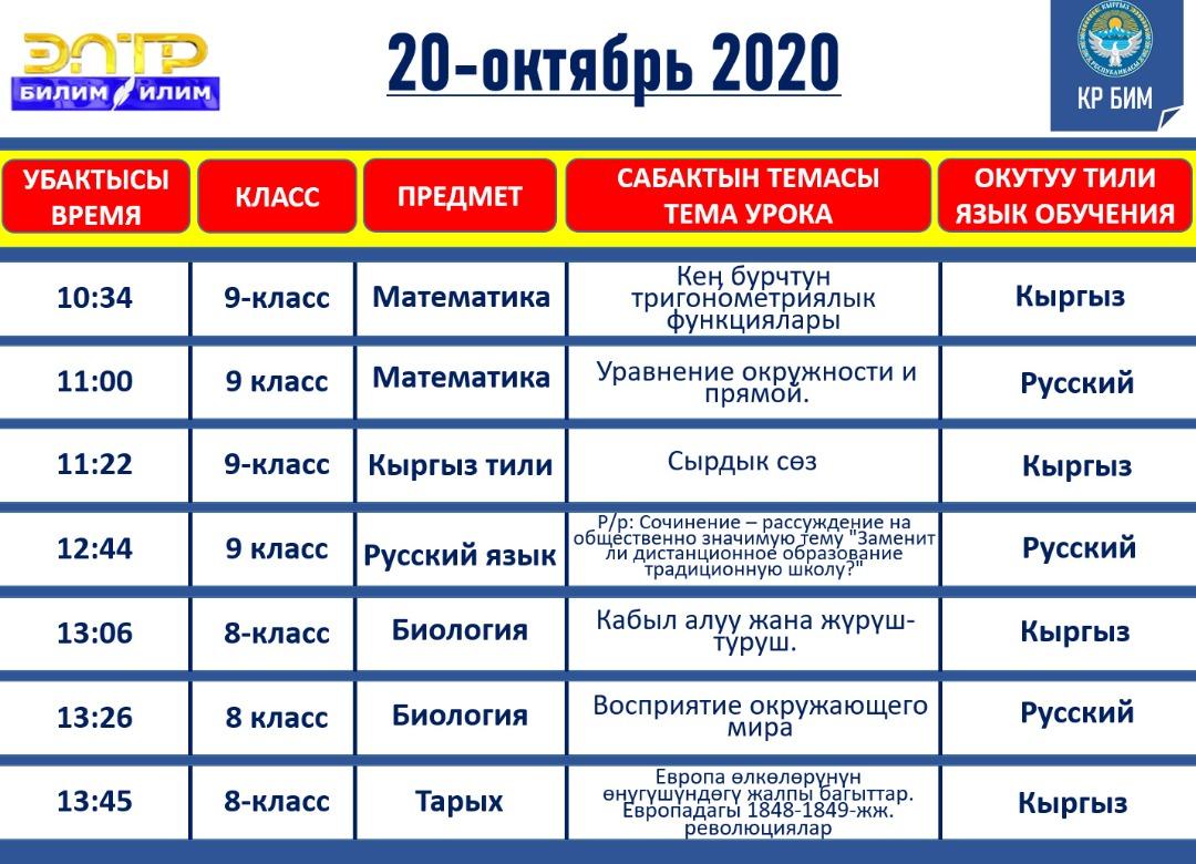 IMG-20201017-WA0012