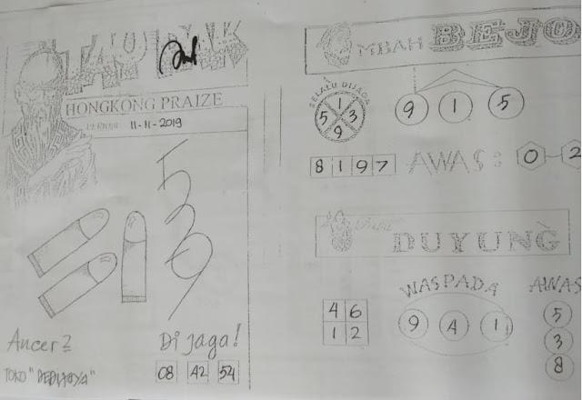 kode-syair-hk-2