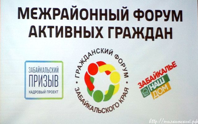 Grajdanskiy-Forum191