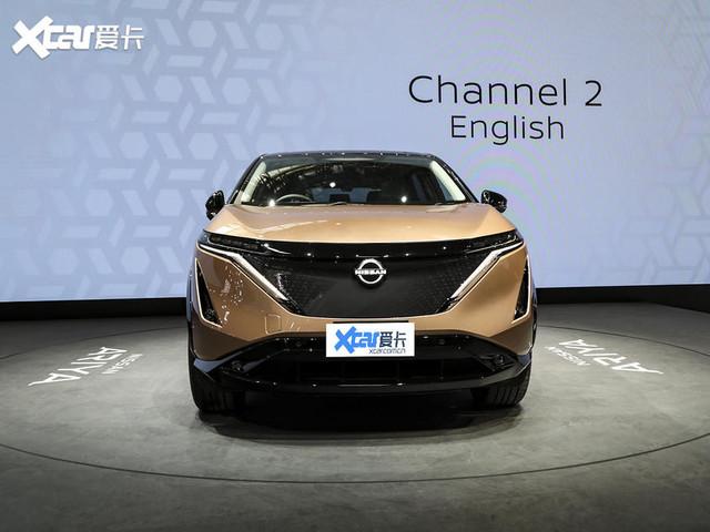 2020 - [Nissan] Ariya [PZ1A] - Page 4 7589719-F-E20-C-47-B4-BE06-B5695-B58-C73-E