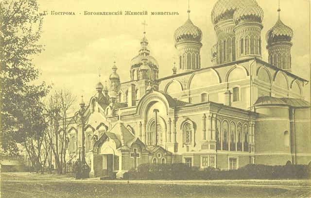 Богоявленский собор.jpg